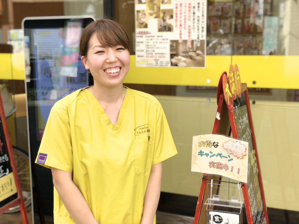 鍼灸師・治療スペシャリスト 横田 未帆